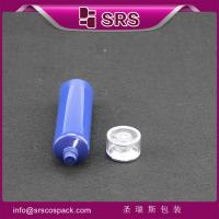 SRS PACKAGING round shape skin care plastic tube supply Manufactures