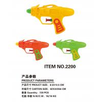 Water Gun for Kids Manufactures