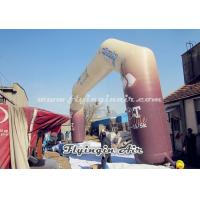 Full Printing Inflatable Arch,Giant Inflatable Archway for Sale Manufactures