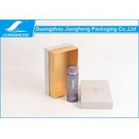 Lid / Based Styled Beautiful Glitter Paper Cosmetics Box Packaging With Logo Manufactures