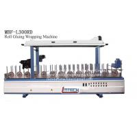 China MBF-L300RD profile wrapping machine wholesale