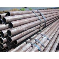China cheap JIS G3457 STS370 seamless pipe tube on sale