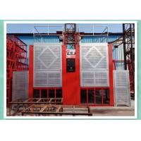 China High Efficiency Construction Site Material Lifting Equipment 2T Capacity wholesale
