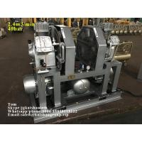 China Stable performance 40bar 85cfm High pressure piston air compressor for moulding machine on sale on sale