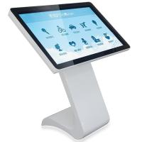"China 42"" Interactive Touch Screen Kiosk Floor Standing All In One PC wholesale"