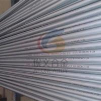 China corrosion resistant alloy Hastelloy C276 bar, plate, wire, forging, pipe, pipe fitting on sale