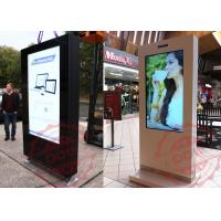 Multi touch laser projector cd advertising screens , free standing digital display kiosk Manufactures