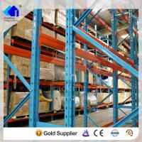 China Warehouse storage heavy duty and  powder coating interlock beam pallet rack wholesale
