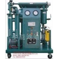 Sell Automatic Insulation Oil Purifier