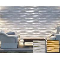 Durable Wall Panel Natural Fiber Wallpaper Brick Wood Texture and Big Wave for Commercial Manufactures