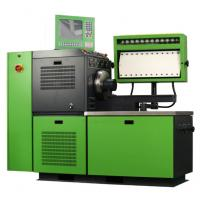 China ADM700, Fuel Pump Test Bench,for testing fuel pumps, six kinds of output power for option wholesale