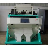 China CCD Mung bean color sorter, more stable and more suitable on sale