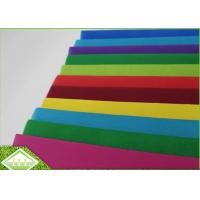 China Spunbond Polypropylene Fabric / Non Woven Cloth For Home Textiles High Strength on sale