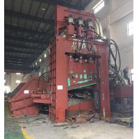 China 900 KW PSX Scrap Steel Shredder Machine Flattened Car Bodies Tin Plate PLC Operation on sale