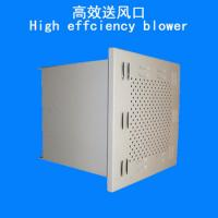 Buy cheap High Efficiency HEPA Blower Fan Filter Units Clean Rooms 610×610×150 mm from wholesalers
