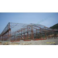 Fast Erection Modular Industry Steel Building Fabricated By Lastest Machine Manufactures