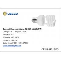 China T2 20W Small Compact Fluorescent Lamps 7mm , Cfl Spiral Bulbs For Office wholesale