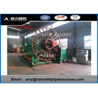 Adjustable Wire Cage Welding Machine Automatic Diameter Transformer Manufactures