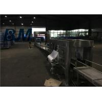 Automatic bottle bagging machine for 5 gallon waterproduction line Manufactures
