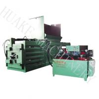 China HPA 125 Automatic Horizontal plastic /Hay/Carboard/waste paper Baler on sale