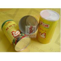 Eco Friendly Food Packaging Containers Cylindrical Moisture Proof Manufactures