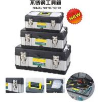 China Stainless Steel Tool Box on sale