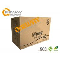 Recyclable Football Kraft Paper Printed Packaging Boxes Eco - Friendly Manufactures