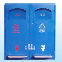 China Garbage Chamber outdoor small  recycling containers bins wholesale
