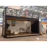 Movable Easy install Durable modern prefab homes 4 corner casts Manufactures