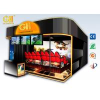 China 5D Cinema Simulator With 19 Inches LCD Display  , 5D Home Theater With 110 Movies on sale