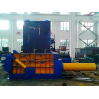 China Metal Hydraulic Baling Press Machine 250Ton pressure, scrap Baling Machine on sale