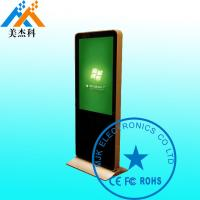 China Free Standing Touch Screen Digital Signage Kiosk 32 Inch Grade A Class LG Screen wholesale