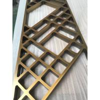 aluminium perforated carved decorative metal panel for fence, screen, wall,room divider,facade Manufactures