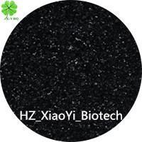Buy cheap Sodium humate shiny flake fertilizer from wholesalers