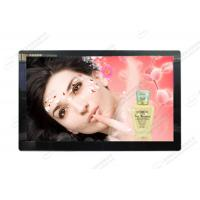 China LED Backlight 19 Inch LCD Digital Signage Display Video Advertising With Split Screen on sale