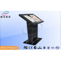 "Water Resources Monitoring Center 46"" IR Touch Interactive Multi Touch Table Manufactures"