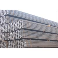 Hot Rolled Long Steel Channel / Channels of Mild Steel Products Manufactures
