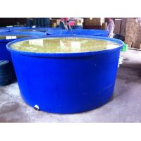 Plastic round pond liners round taised 5000liter Manufactures