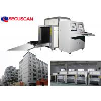 X ray 17 inch baggage and parcel inspection machine to detect dangerous, illegal items Manufactures