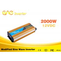 Buy cheap Power inverter dc 12v ac 220v Solar car power inverter with charger from wholesalers