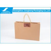 Fashion Recycled Paper Packaging Bags , Kraft Shopping Paper Bags With Handles Manufactures