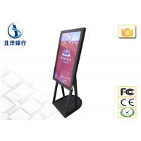LCD All - In - One Digital Billboards Digital Signage Screens Vertical Manufactures