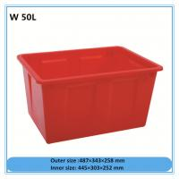 Buy cheap HDPE Plastic water storage tanks 50L 70L 90L 120L 140L 160L 200L 300L 400L from wholesalers