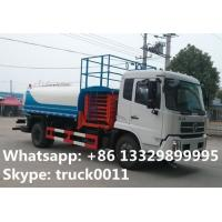 China Dongfeng Tianjin Water tank with hydraulic aerial working platform, high altitude operation truck with water tank wholesale