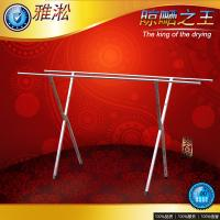 Floor Drain Clothes Rack outdoor foldable laundry hanger Manufactures