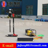 China BXZ-2L Vertical backpack drilling machine core sampling drilling rig small drilling machine tools portable drilling rig wholesale