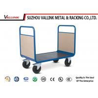 Buy cheap Double Ended Plywood Veneer Steel Heavy Duty Trolley Four Versions from wholesalers