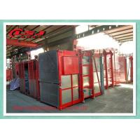 China High efficiency 0-96m/min speed 2000kg capacity passenger and material construction site lift wholesale