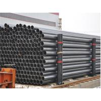 China 1 Inch To 3 Inch Black Mild Welded Steel Pipe , Large Diameter ERW Steel Tubing on sale