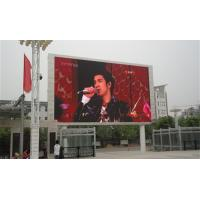 fixed video wall high resolution 1/4 scanning P10 LED screen SMD2121 Manufactures